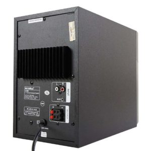 Loa Vi Tinh SoundMax A-990/2.1 50W